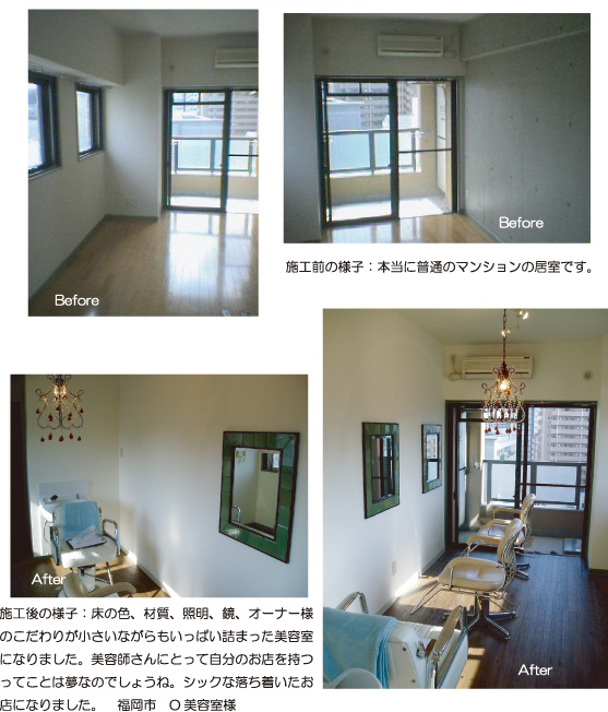 20110722_01_store_others1