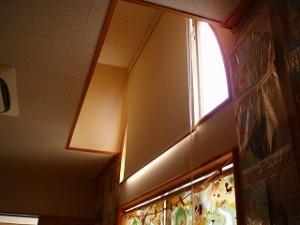 天井が狭くなっているのです。